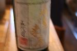 20081019地酒を楽しむ会08.JPG
