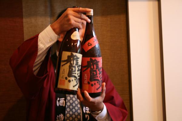 20081019地酒を楽しむ会15.JPG