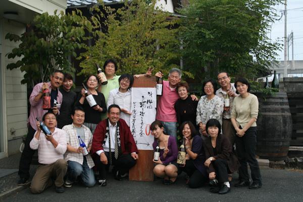20081019地酒を楽しむ会22.JPG