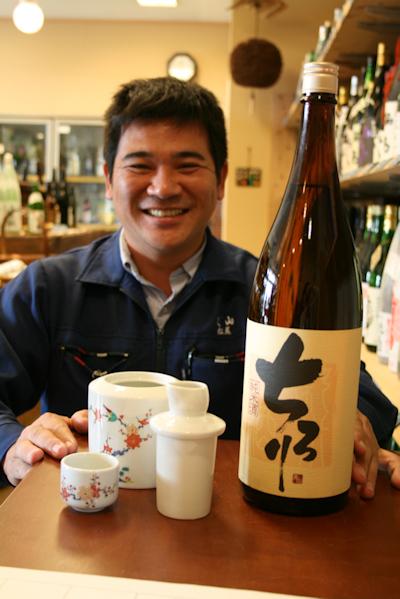 20081114天山松尾さん.jpg