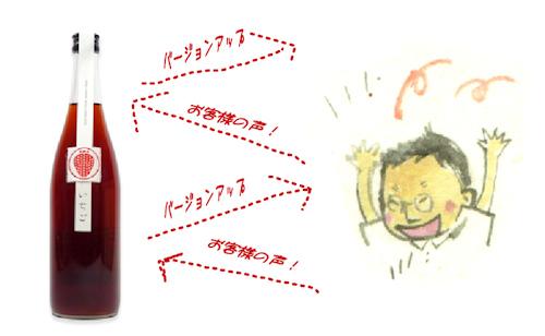20081115鶴梅莓らせん.jpg