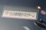201002鍋島01.jpg