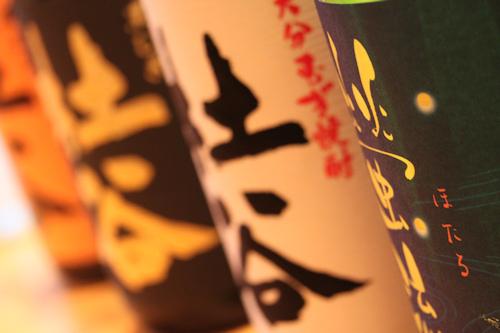 201005杜谷×彩04.JPG