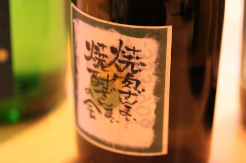 201005杜谷×彩18.JPG