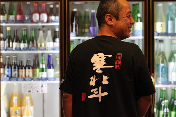 201106杉田杜氏1.jpg