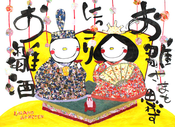 お雛祭り2010600.jpg