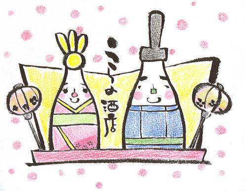 お雛祭りPOP500.jpg