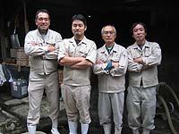 チーム鷹来屋200811.jpg
