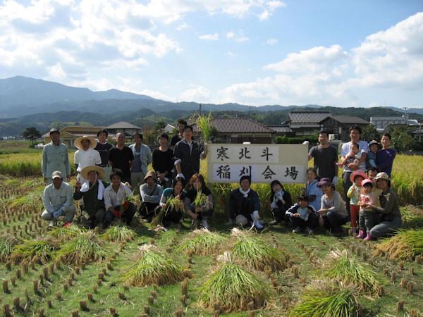 寒北斗20091026.JPG