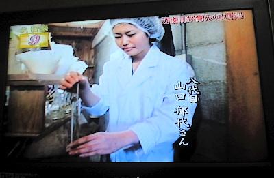 完熟マンゴー梅酒20090303.jpg