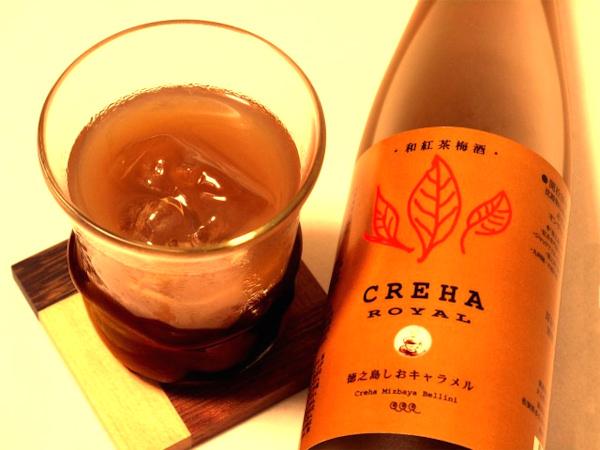 紅茶梅酒キャラメルクレハ.jpg