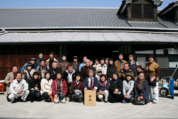高橋商店20090224.jpg