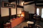 山の壽20100102.jpg