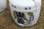 山の壽20100103.jpg