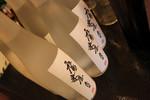 鷹来屋を楽しむ会20091010.JPG