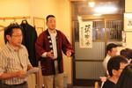 鷹来屋を楽しむ会20091012.JPG