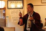 鷹来屋を楽しむ会20091022.JPG