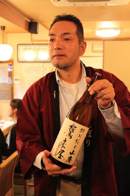 鷹来屋を楽しむ会20091024.JPG