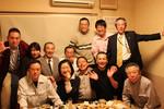 鷹来屋を楽しむ会20091031.JPG