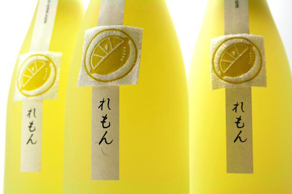 鶴梅レモン酒200903.jpg
