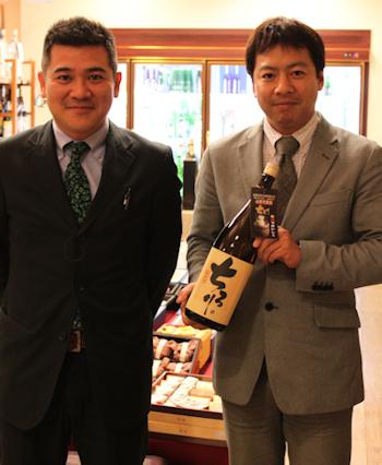 天山酒造ご来店200912.jpg