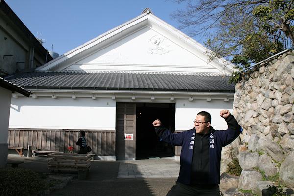 天吹酒造訪問20090203.JPG
