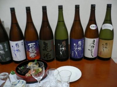 東洋美人を楽しむ会20071101.jpg