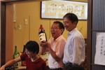 鍋島20091000.jpg