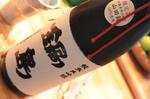 鍋島20091028.JPG