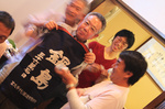 鍋島20091038.JPG
