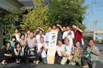 鍋島20091040.JPG