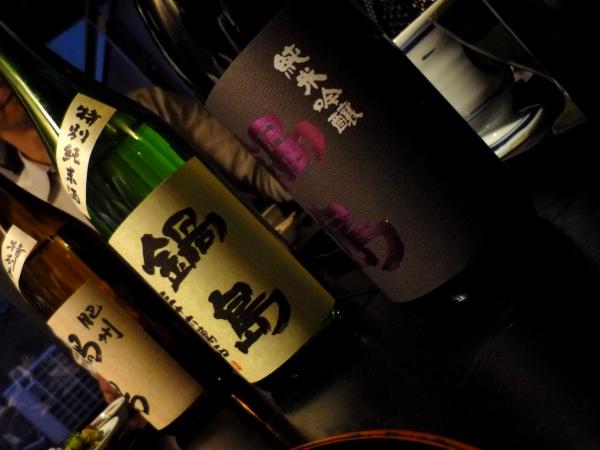 鍋島会20080601.jpg