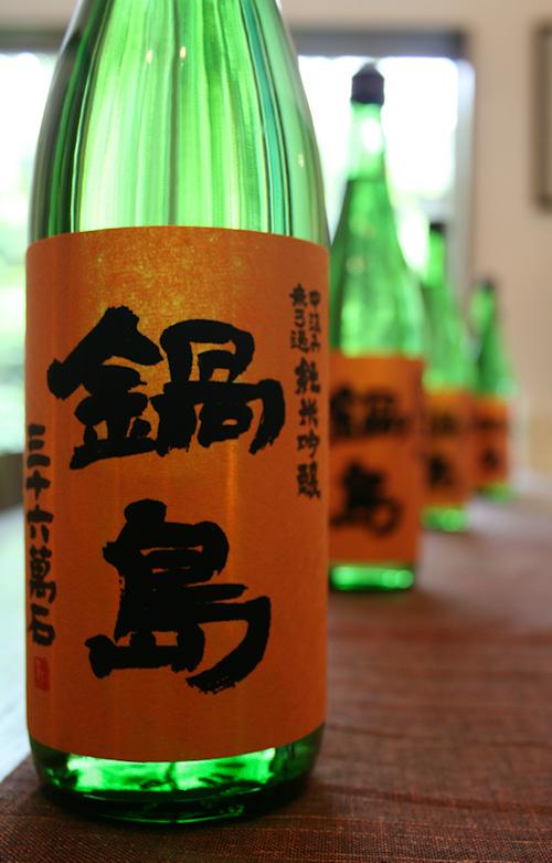 鍋島純米吟醸中汲み20090516.jpg