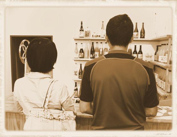 山口合名ご来店200807