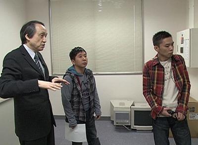 爆笑問題のニッポンの200902.jpg