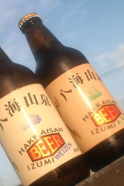 八海山ビール夕日