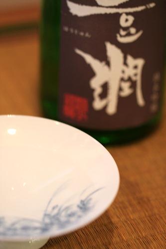 豊潤 純米吟醸 201007.jpg