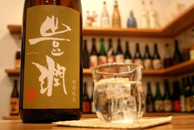 豊潤特別純米20090625.jpg
