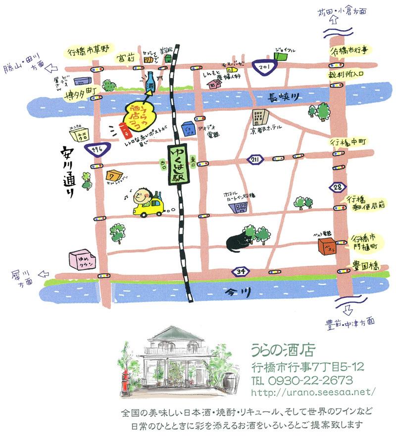 うらの酒店 地図 短縮.jpg