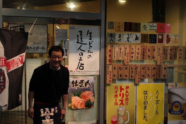 くうとん20110409.JPG