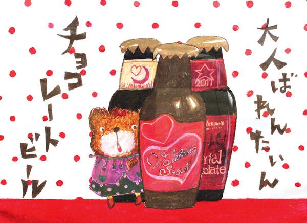 チョコレートビールPOP01.jpg