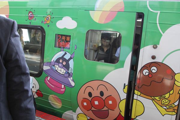 三芳菊20110903.JPG