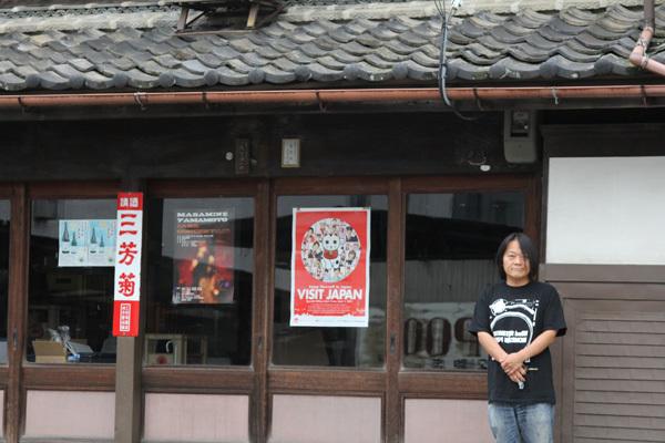 三芳菊20110920.JPG