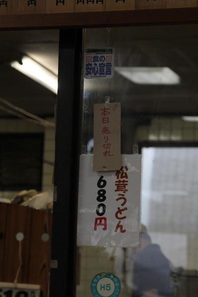 三芳菊20110924.JPG