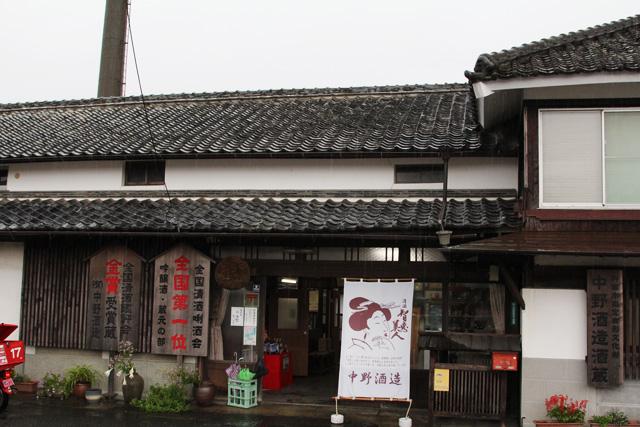 中野酒造20110901.JPG