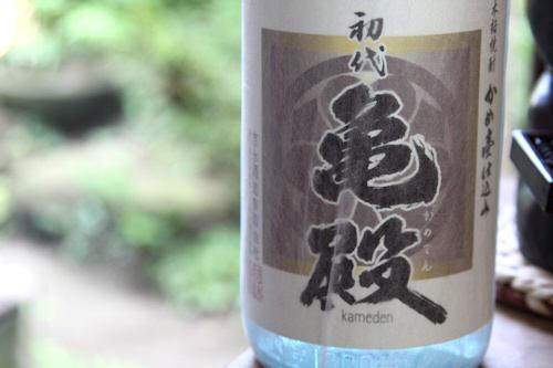初代亀殿201008.jpg