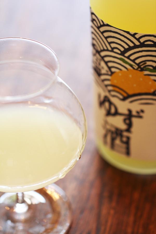塩ゆず酒 2.jpg