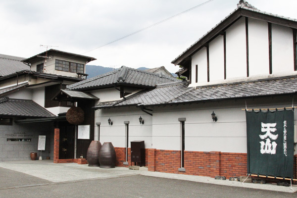 天山・岩の蔵20111101.JPG