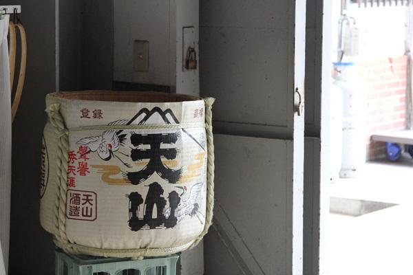 天山・岩の蔵20111111.JPG