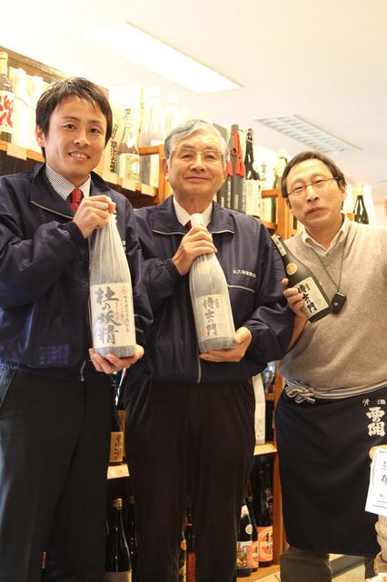 太久保酒造さん 2012-2.jpg